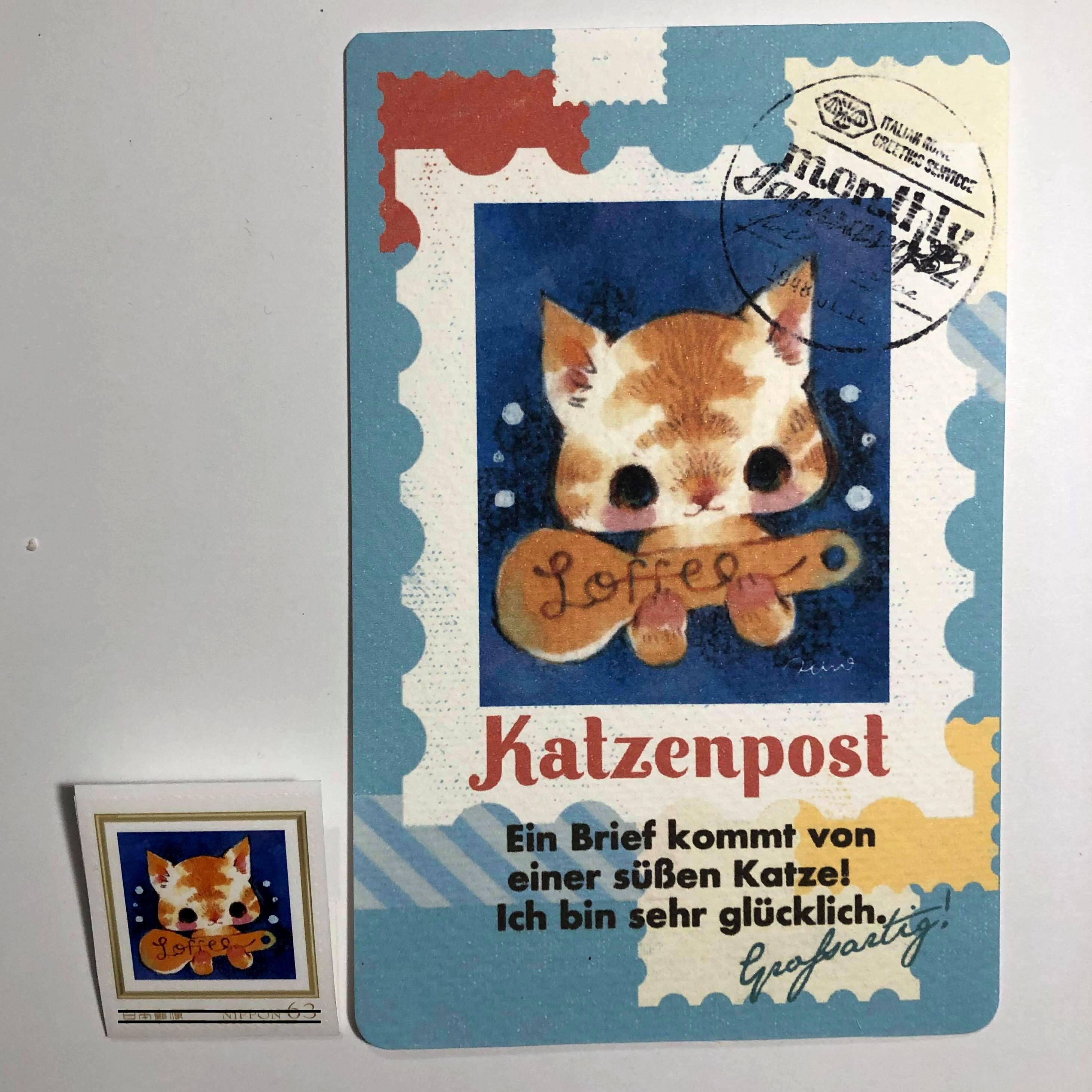 くぼもとひろみ 切手+ポストカードセット