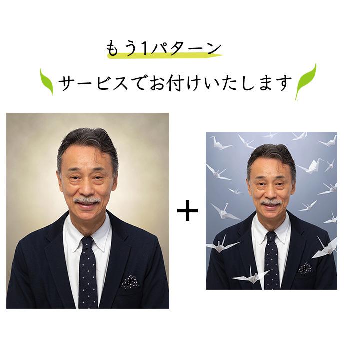 遺影加工 男性 折り紙 アート 遊び心  D-012