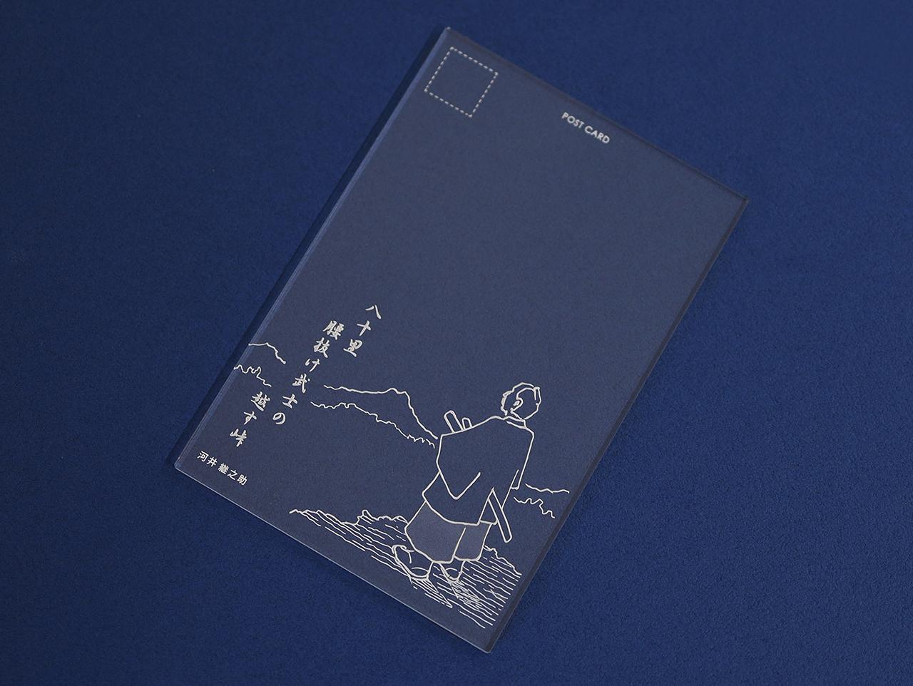 アクリルのポストカード -nagaoka- 河井継之助②