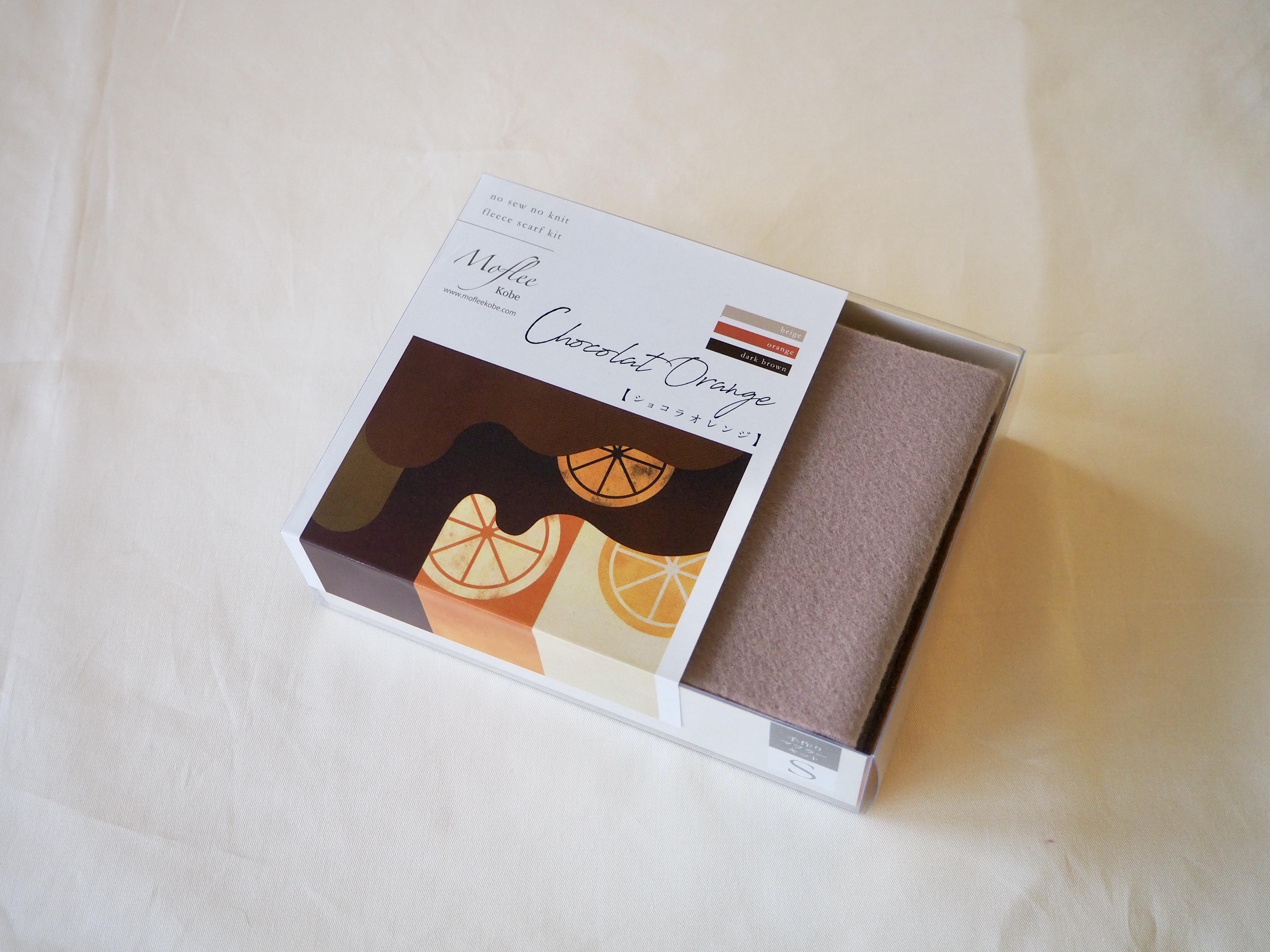 動画付手作りマフラーキット【モフリー Kit Box】ショコラオレンジ ◆Sサイズ