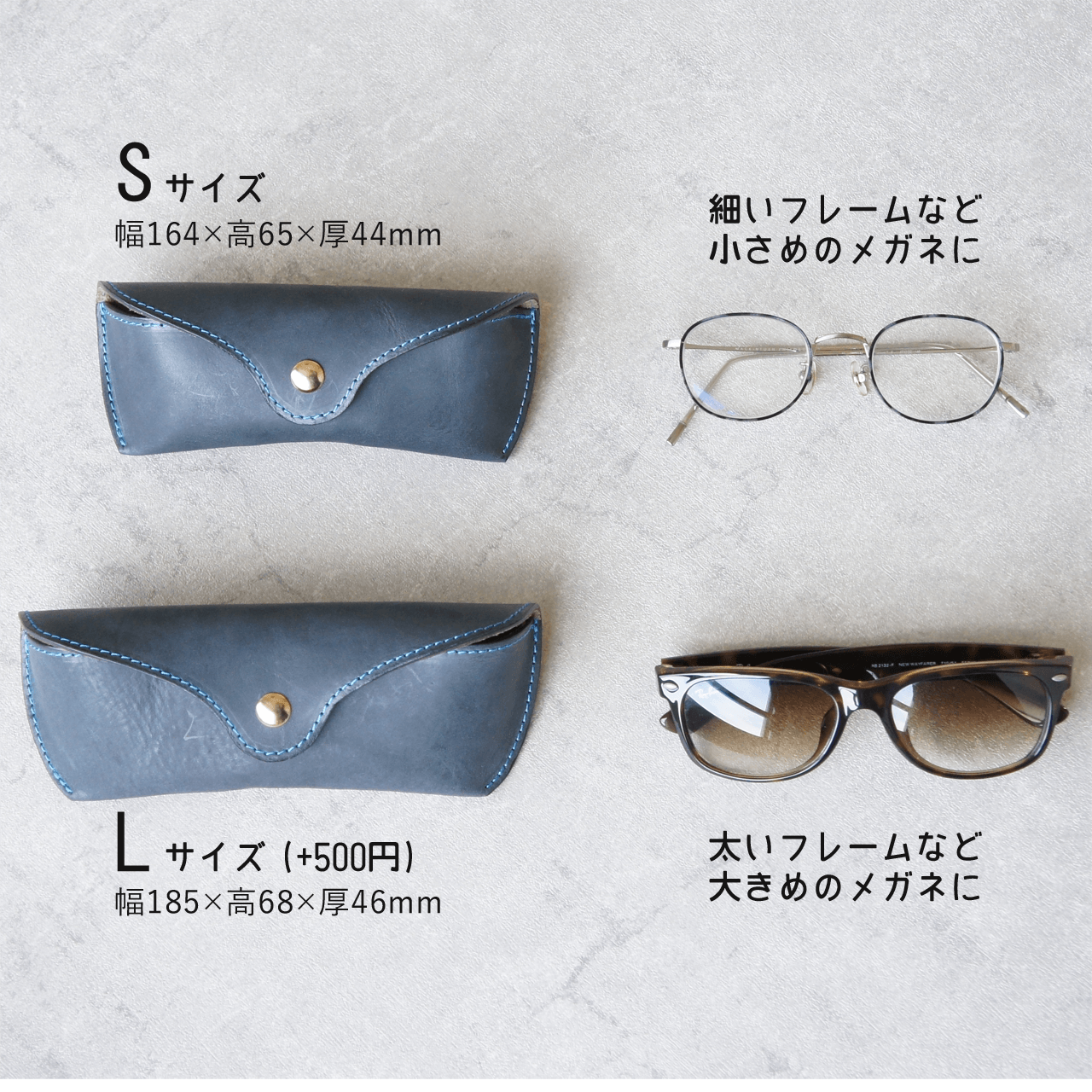 本革メガネケース【ネイビー】