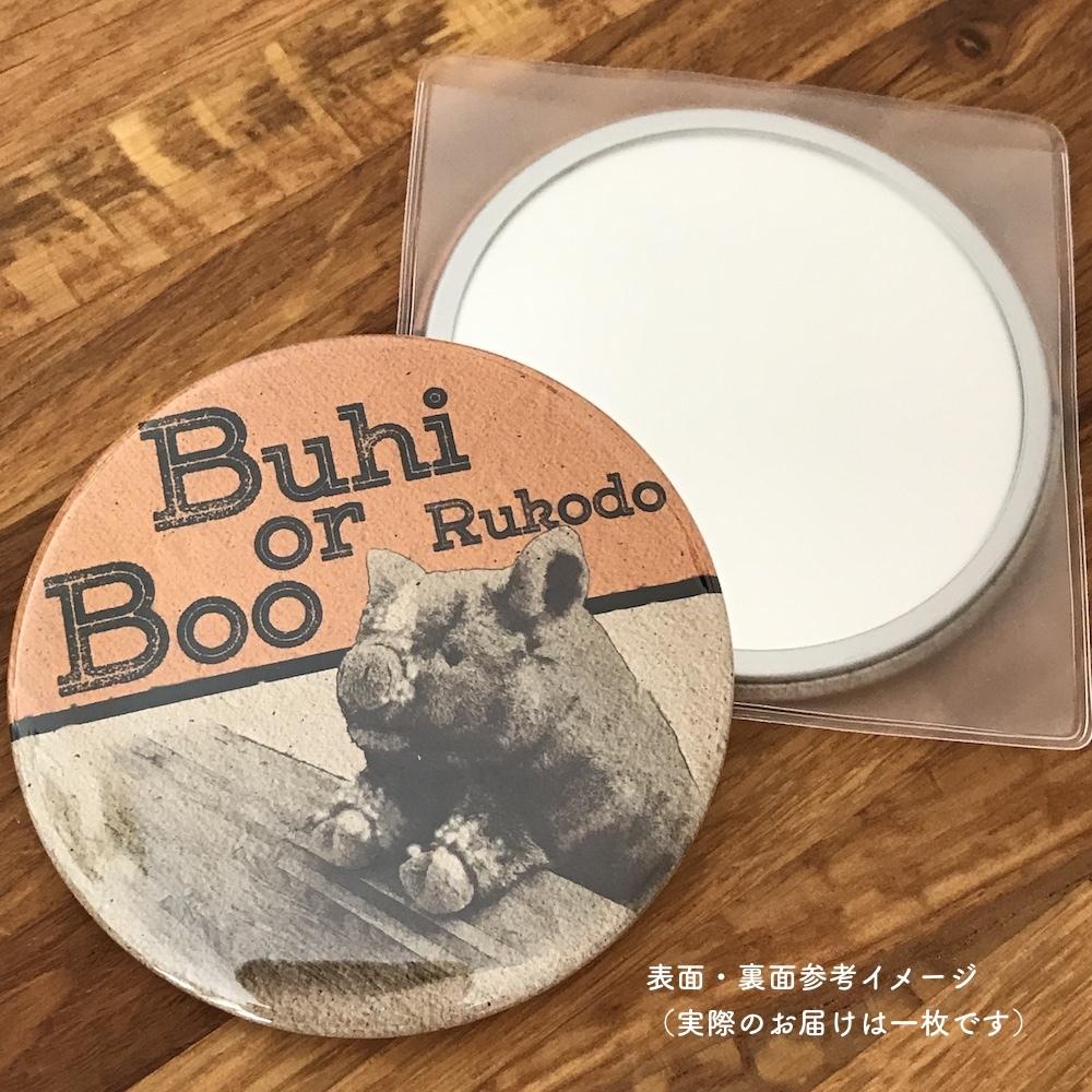 コンパクトミラー Buhi or Boo