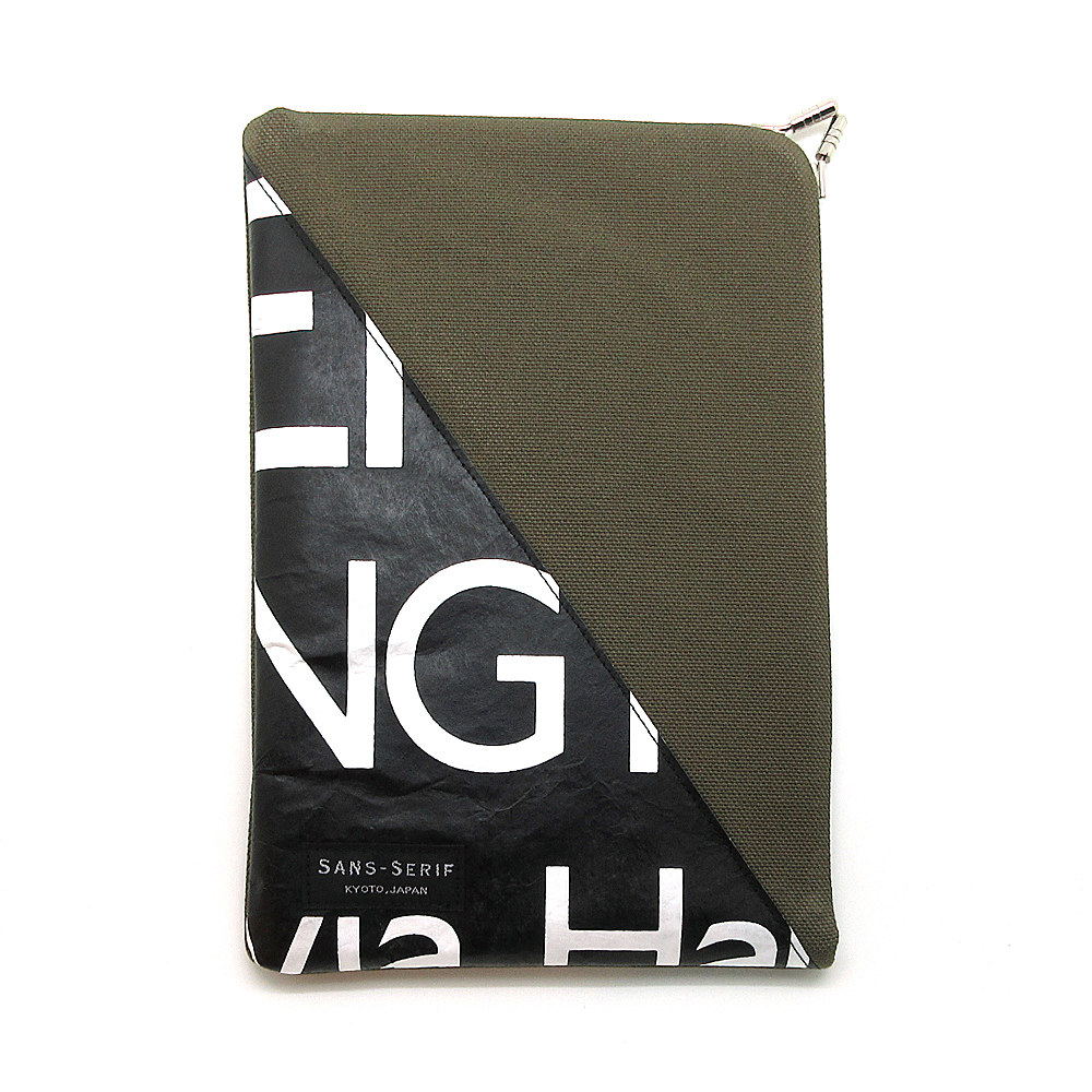 Ipad mini CASE / GIA-0026