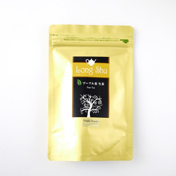 紫娟(しけん)原料 プーアル生茶 2013年春摘 ※国家指定保護品種