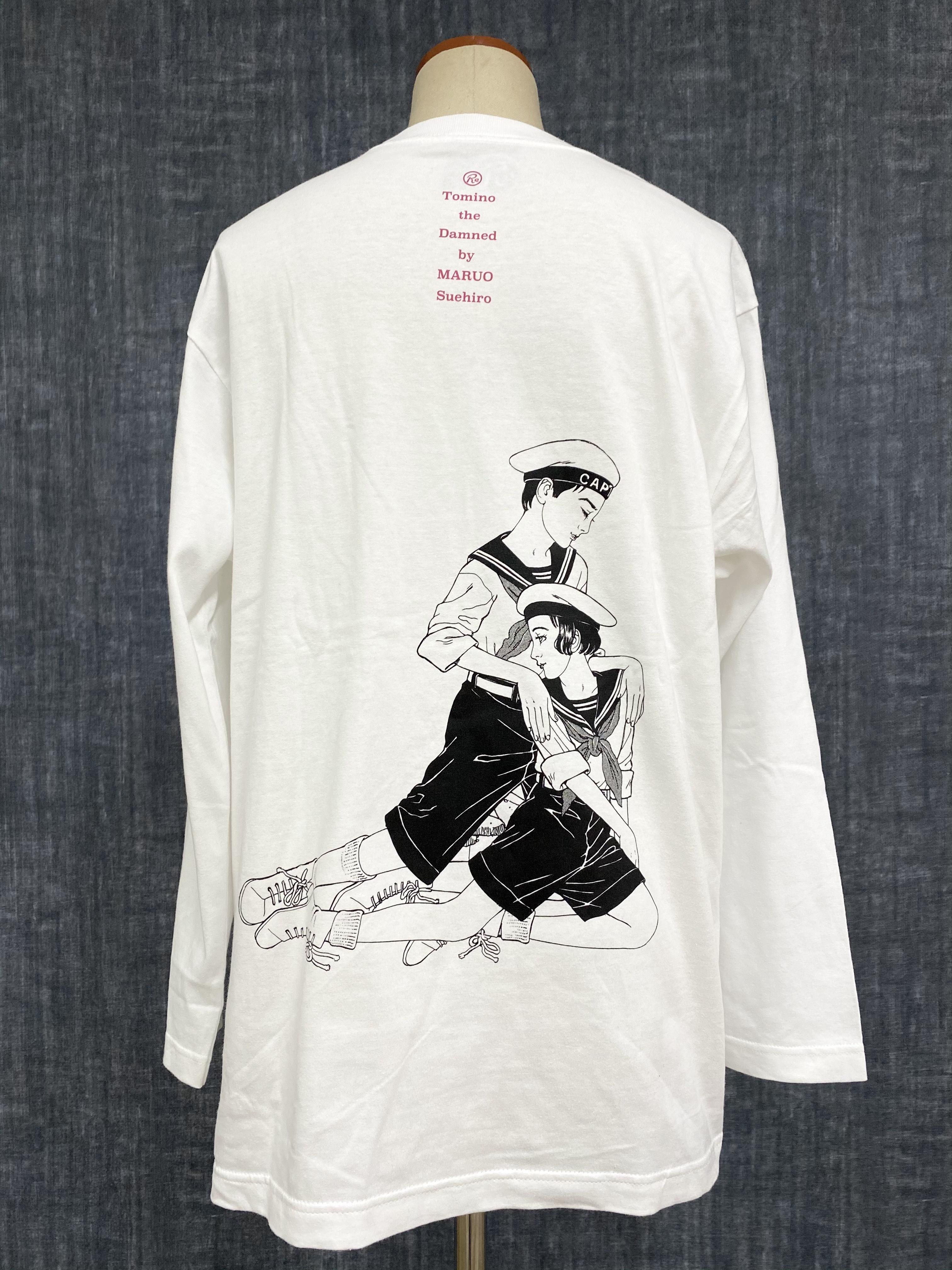 【丸尾末広】トミノの地獄(トミノ)ロングスリーブTシャツ