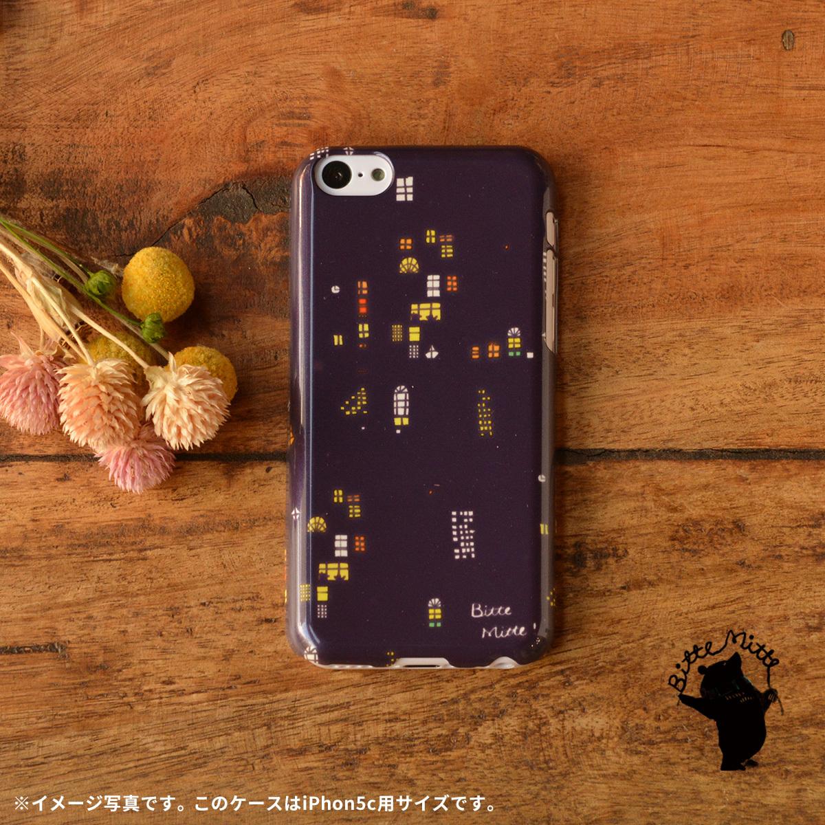 【限定色】iphone5c ケース ハードケース アイフォン5c ケース ハード iphone5c ケース キラキラ かわいい 夜空 夜のおはなし/Bitte Mitte!