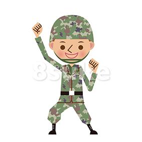 イラスト素材:ガッツポーズする自衛官・軍人(ベクター・JPG)