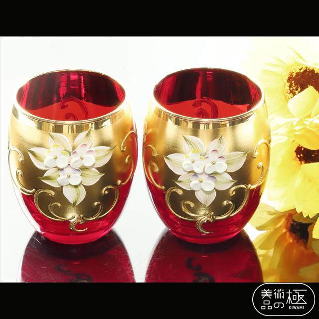 ベネチアンガラス グラス2個セット