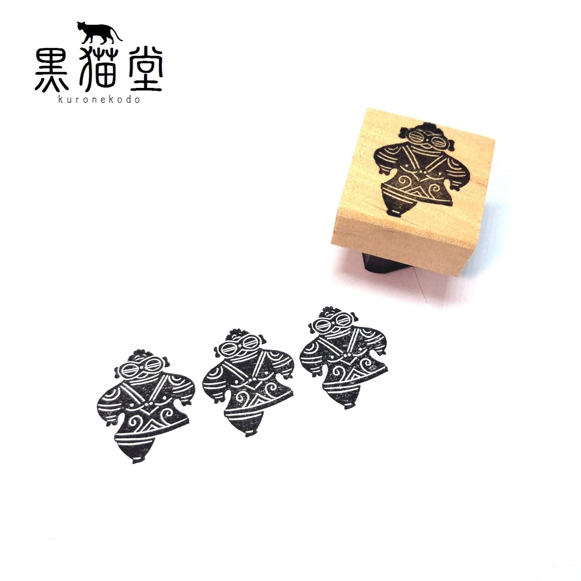 遮光器土偶(中・片足)