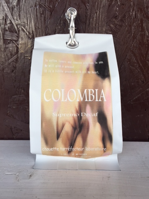 Decaf Colombia Supremo Washed CO2Process