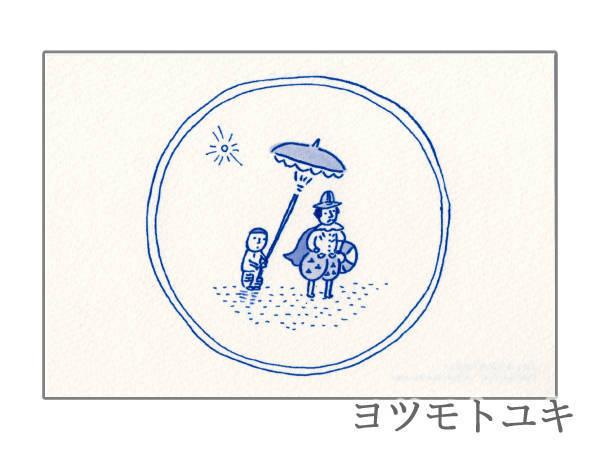 ポストカード - 夏の絵皿<浜辺の南蛮人> - ヨツモトユキ