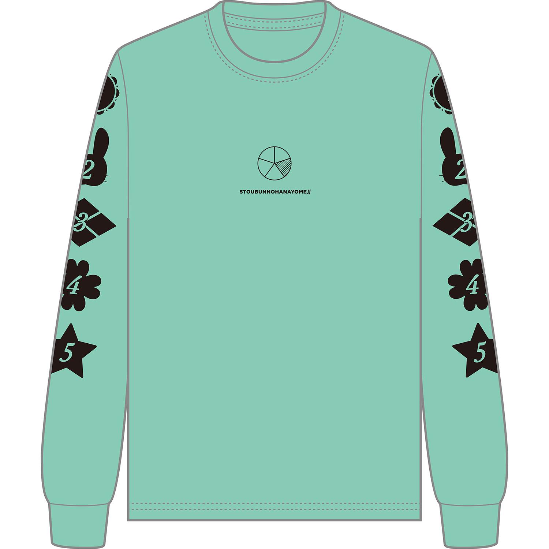 【新発売】SMRGS147_五等分の花嫁∬ ロングスリーブTシャツ パステルエメラルドL ※3月15日以降順次お届け予定