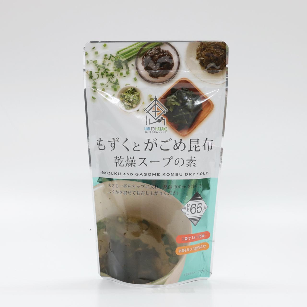 沖縄もずくとかごめ昆布乾燥スープの素 島酒家