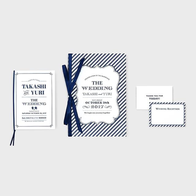 活版印刷の招待状・席次表・席札のセット NAVY STRIPE ネイビーストライプ 70部