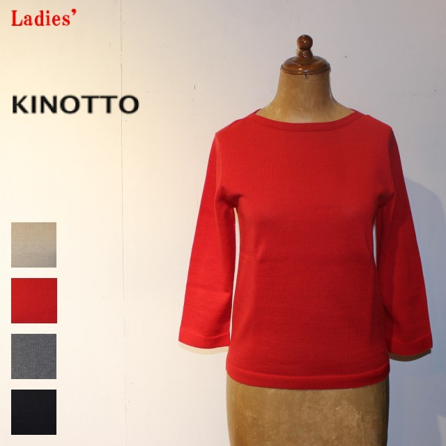 KINOTTO / キノット Boat Neck Knit(レッド) 251K-01 【Ladies'】