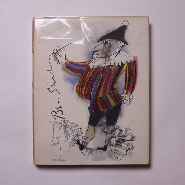 Ben Shahn: His Graphic Art / James Thrall Soby