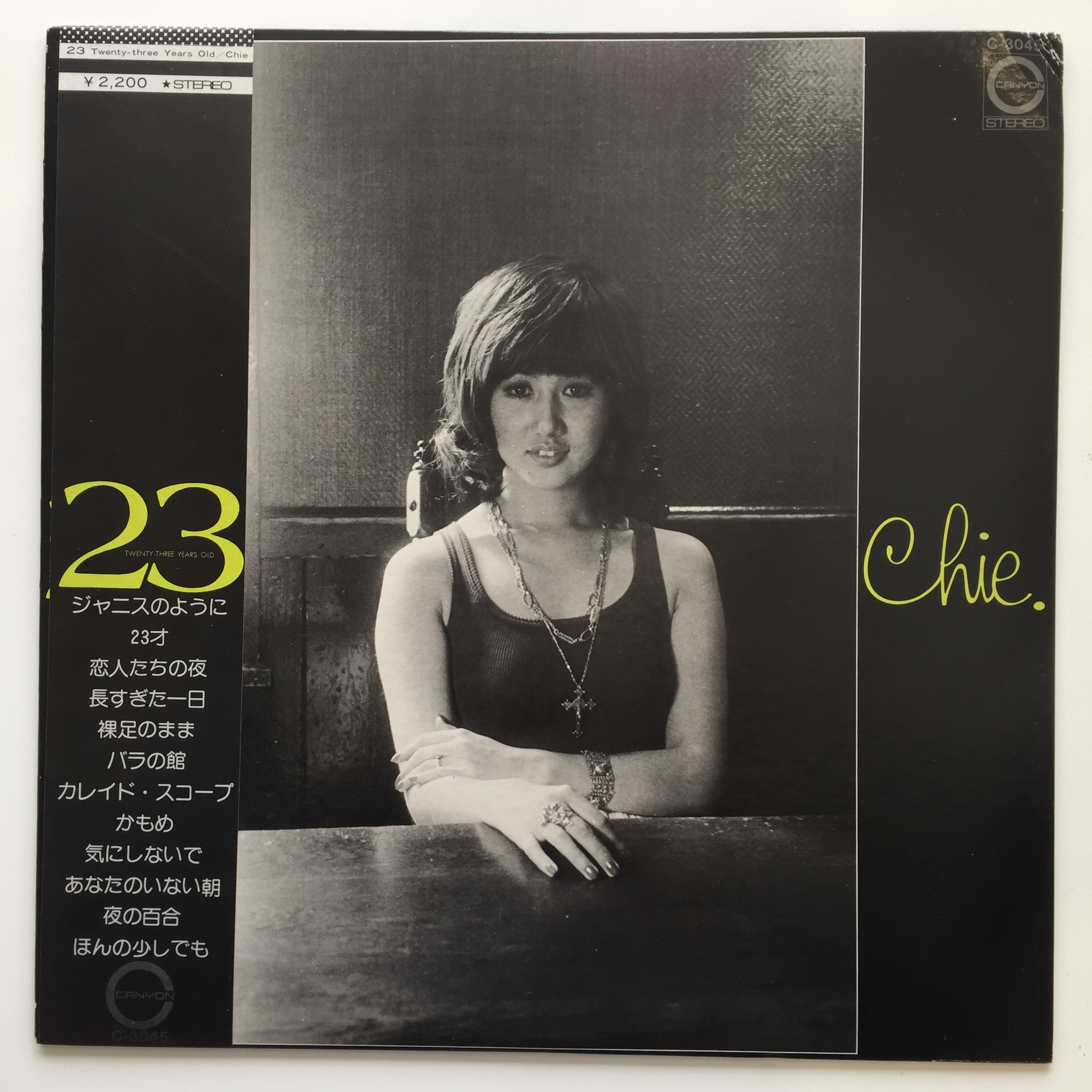 沢チエ 23 twenty three years old ella records