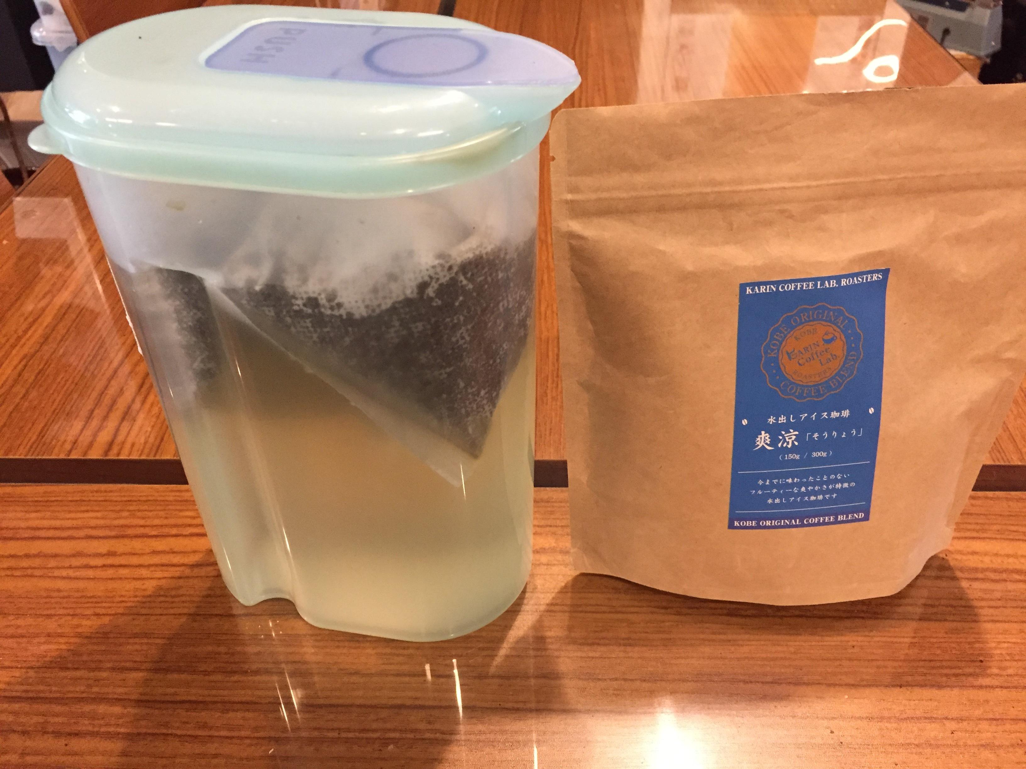 水出アイスコーヒー爽涼(そうりょう)40gx4パック