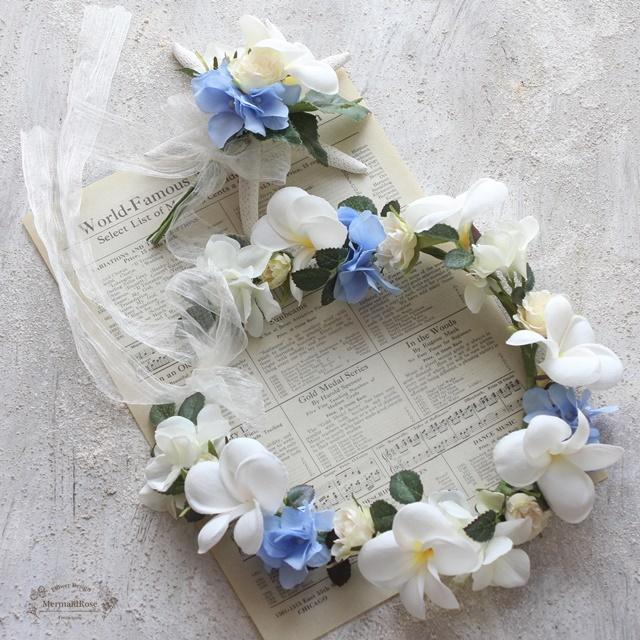 【セット販売】アジサイとプルメリアとフリルローズの花冠&ブートニア