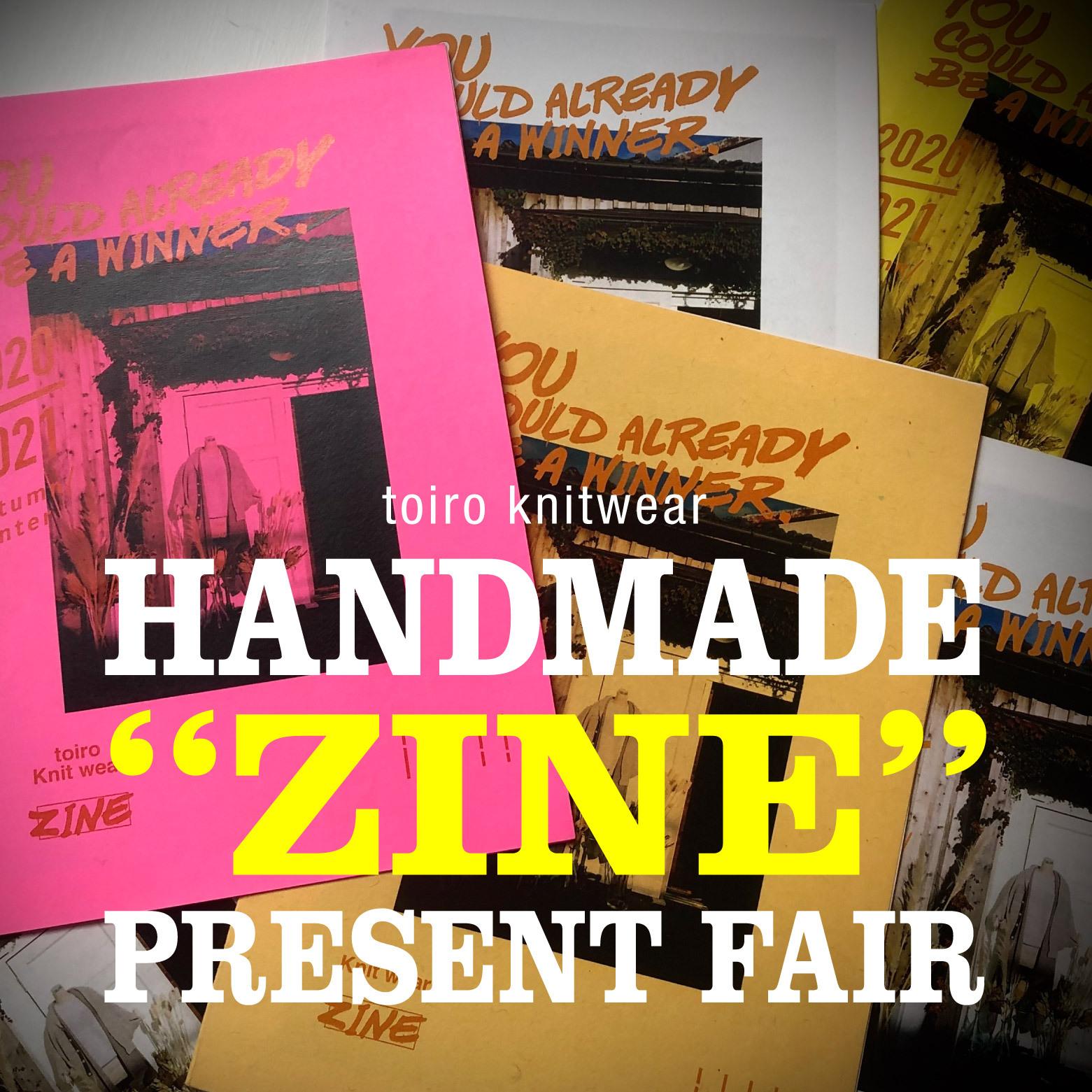 今、ご購入いただいた方、全員に「ZINE」をプレゼント