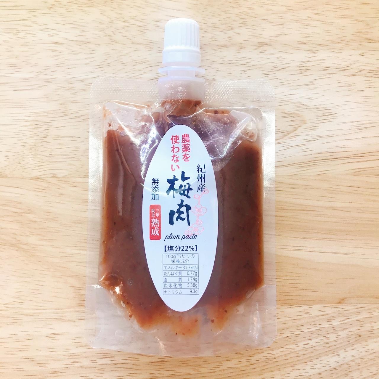 和歌山県・西牟婁郡『農薬を使わない梅肉』