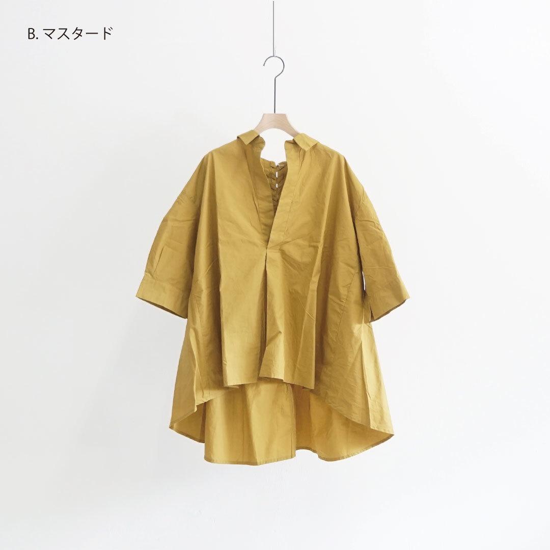 ichi イチ タイプライターバックレースチュニック 【返品交換不可】 (品番200107)