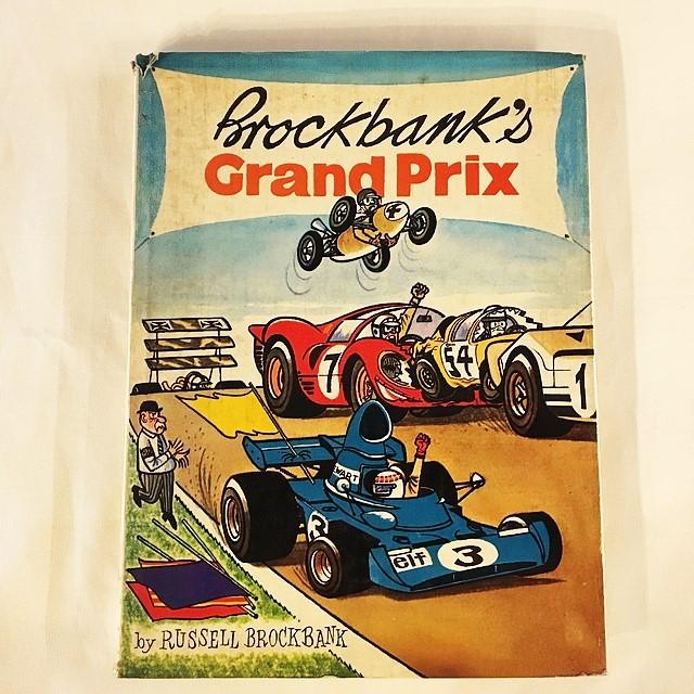 ブロックバンクのグランプリ (1975年)【一冊のみ】【Used books】【税込価格】