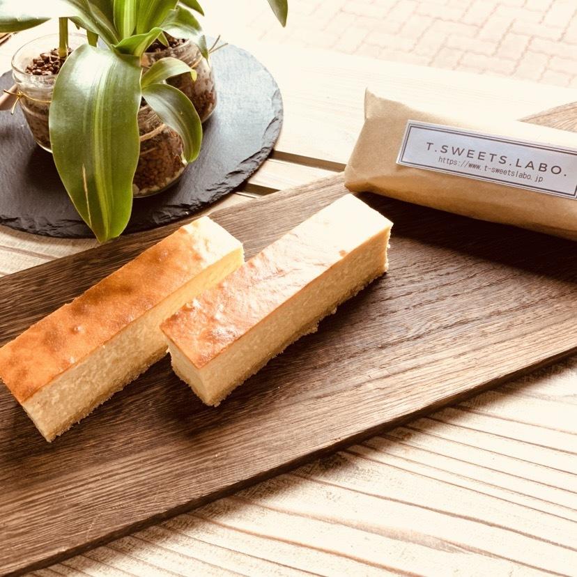 配送専用 ホワイトデー限定 米粉のニューヨークチーズケーキ