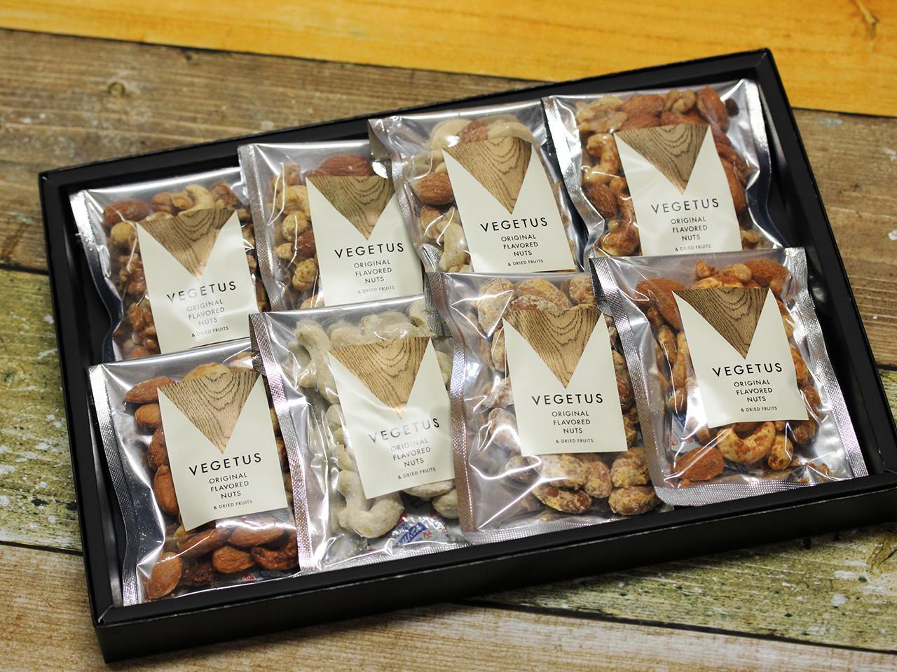 [NEW]Vegetus こだわりナッツ8種類詰め合わせセット