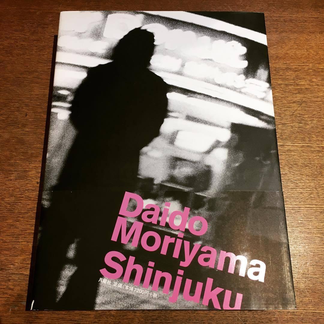 写真集「新宿/森山大道」 - 画像1