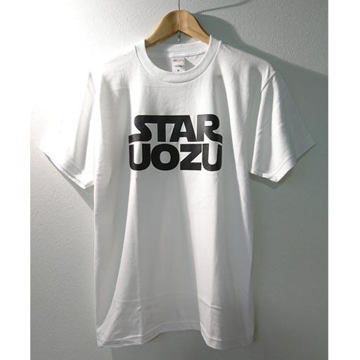 STAR UOZU Tシャツ ホワイト×ブラック