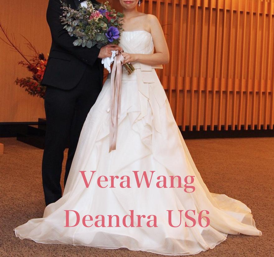 VeraWang Deandra / ヴェラウォン ディンドラ(US6)
