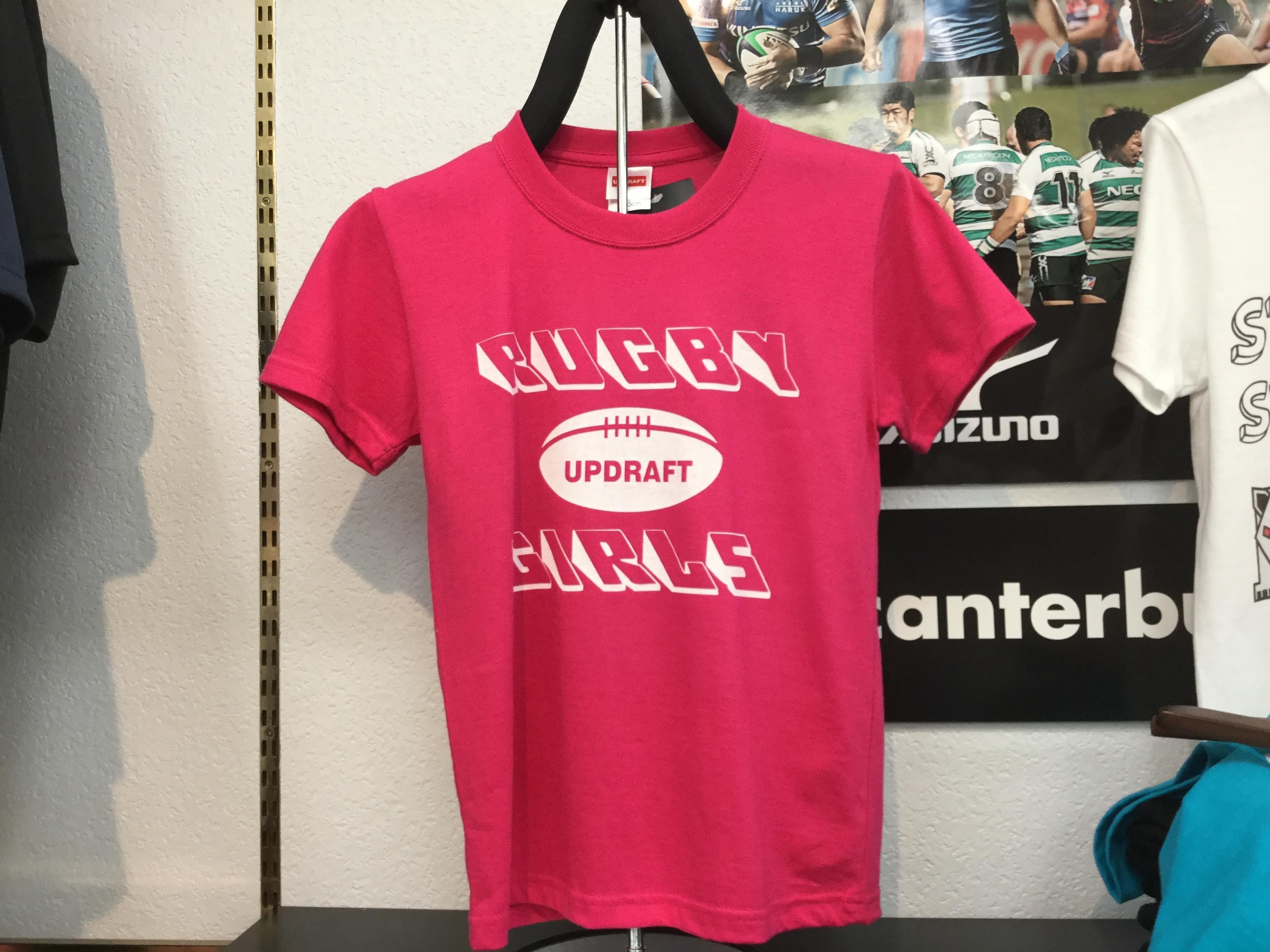 【キッズ】オリジナルラグビーTシャツ ピンク(綿100%)