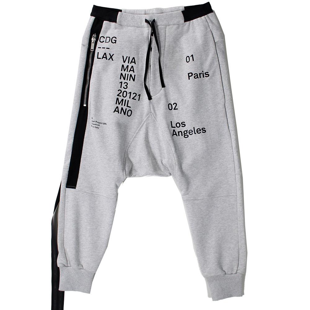 UNRAVEL Sweat Trouser