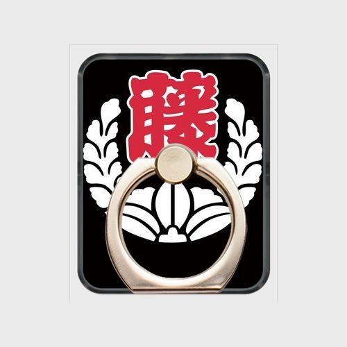 ※受注発注 だんじり藤井町-black スマホリング