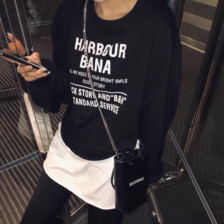 harbour shirt sweat