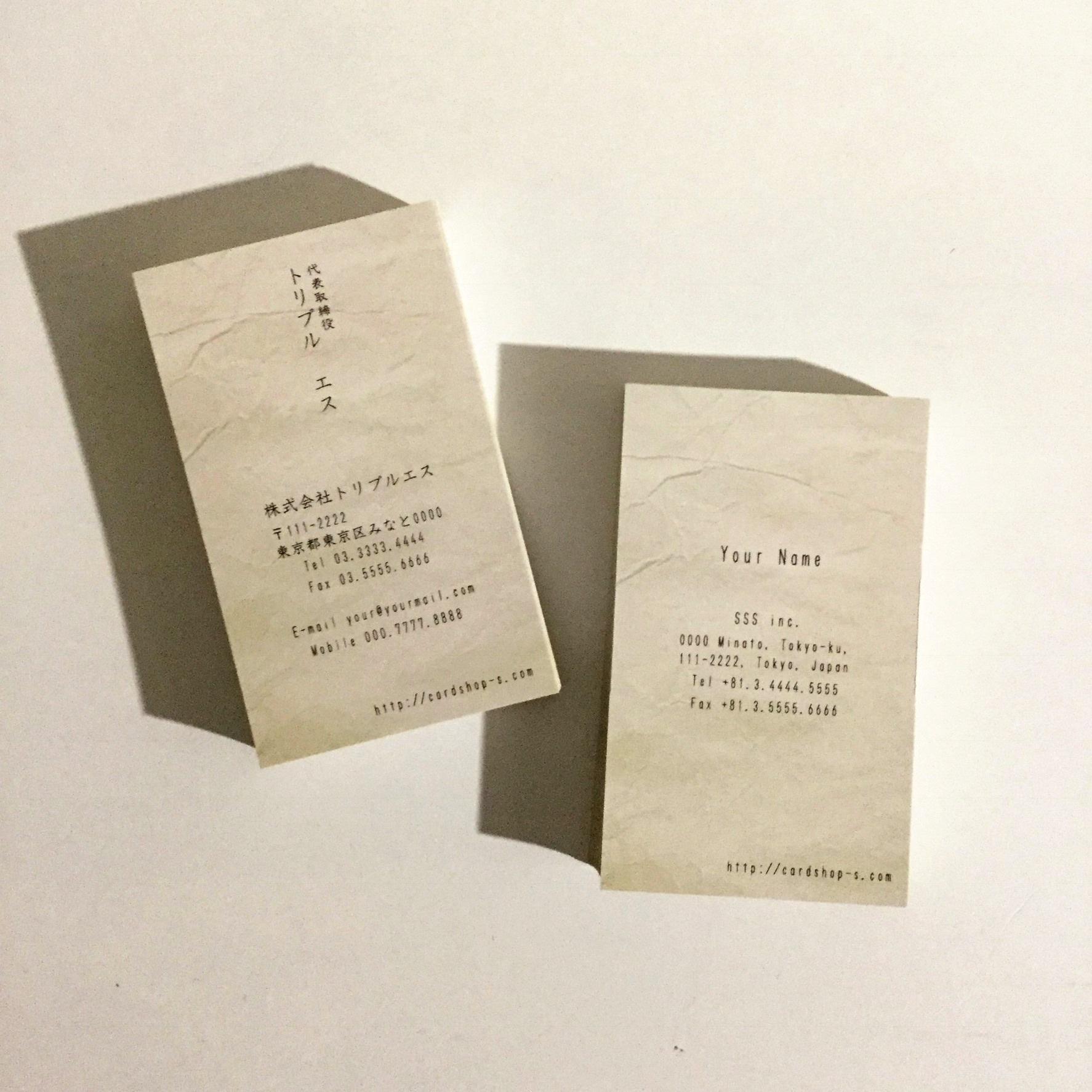 36d1_biz【100枚】ビジネス名刺【英表記】
