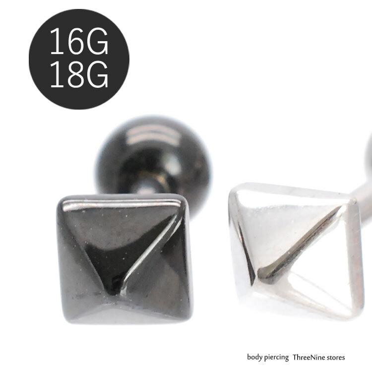 Pierce 16G 18G ボディピアス 極小 立体四角 スタッズ風 軟骨ピアス 片耳ピアス SPU038