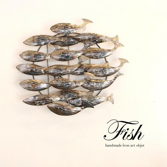 本当に泳いでいるような躍動感あふれる魚のウォールデコレーション アイアンオブジェ インテリアアクセサリー