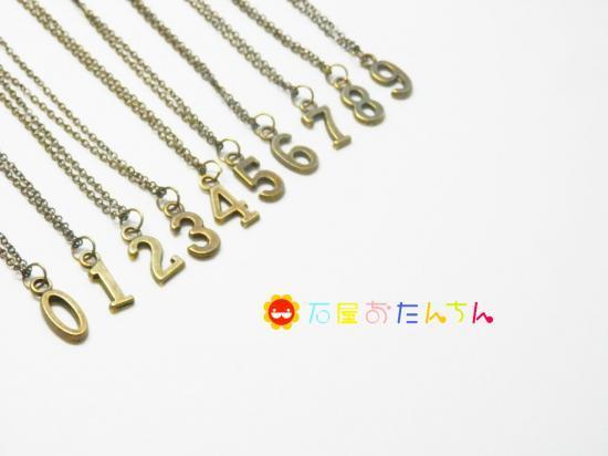 カバラ数秘術を使ったナンバーネックレス 【番号1~9】【金古美】