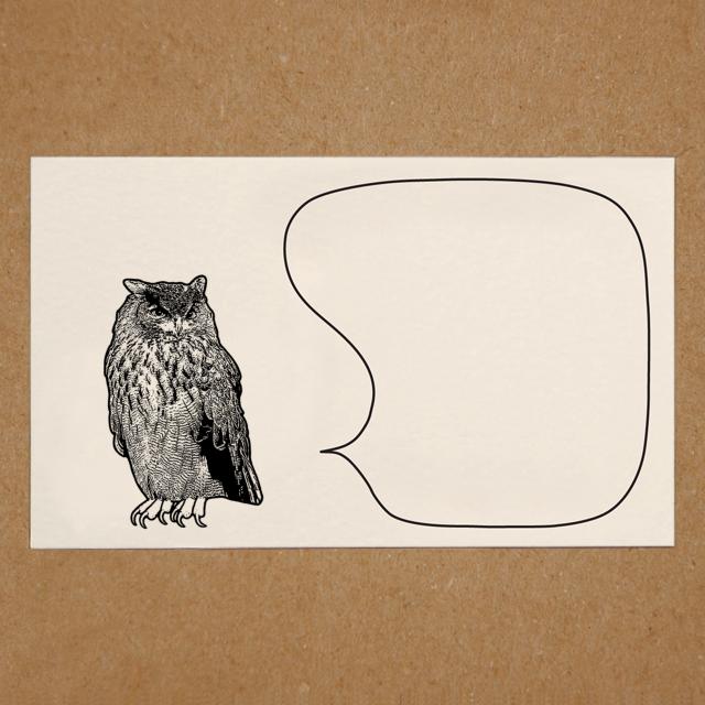 メッセージカード(ミミズク)
