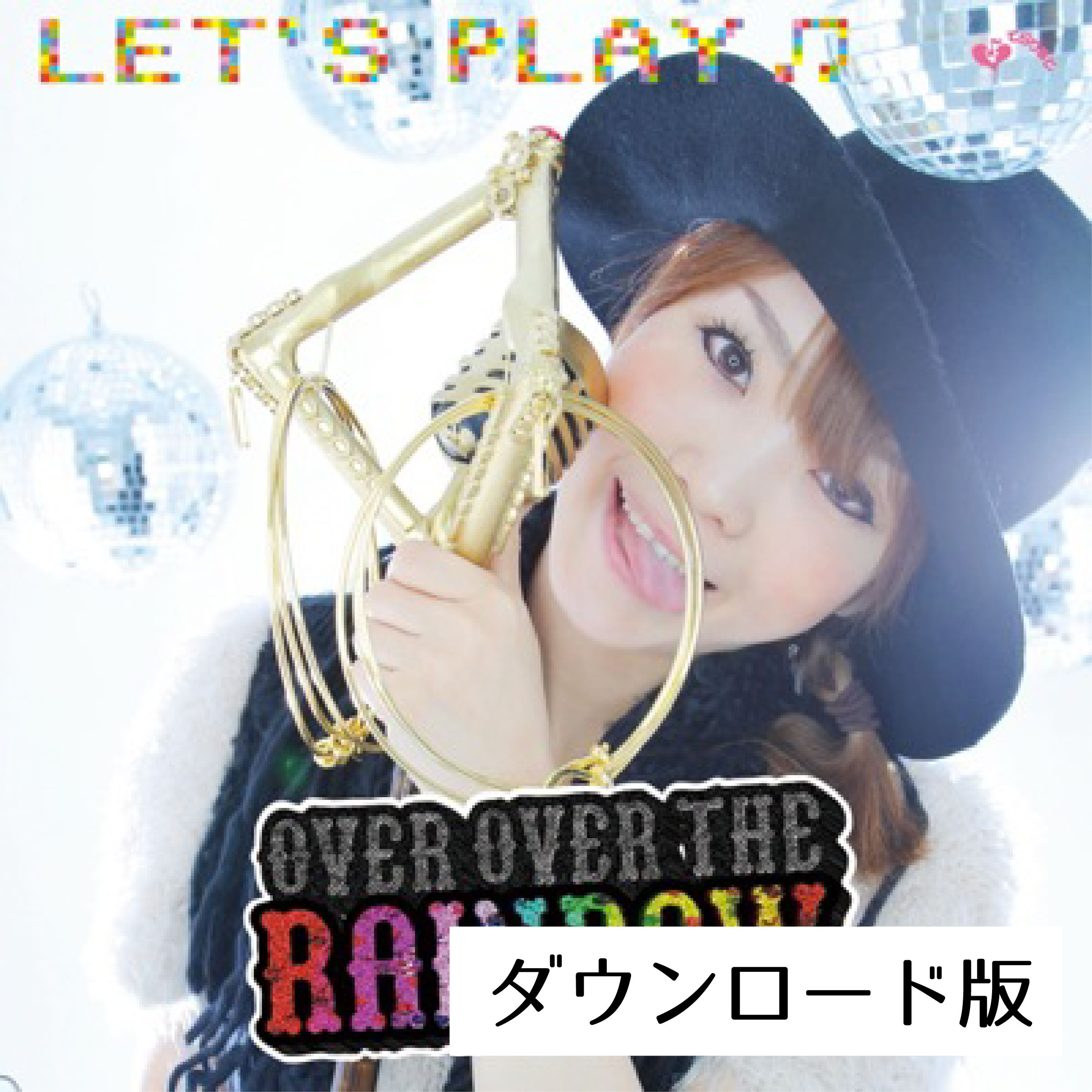 てらりすと 3rd Album『OVER OVER THE RAINBOW』(DL版) - 画像1