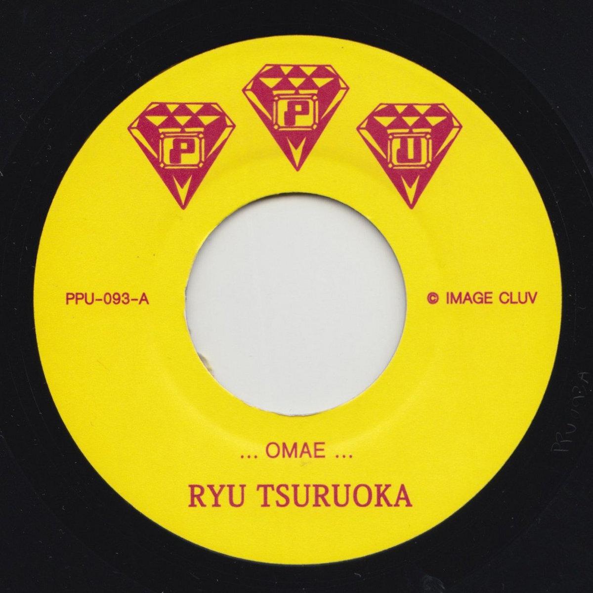 【Vinyl】RYU TSURUOKA - OMAE / WAGAMAMA
