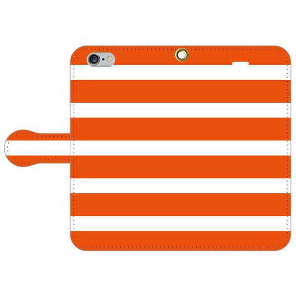 【全70機種に対応】オレンジ・ボーダー スマホカバー 手帳型