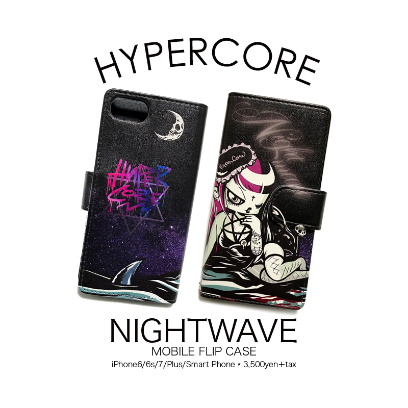 A-338J NIGHTWAVE iPhone&スマホ手帳型ケース