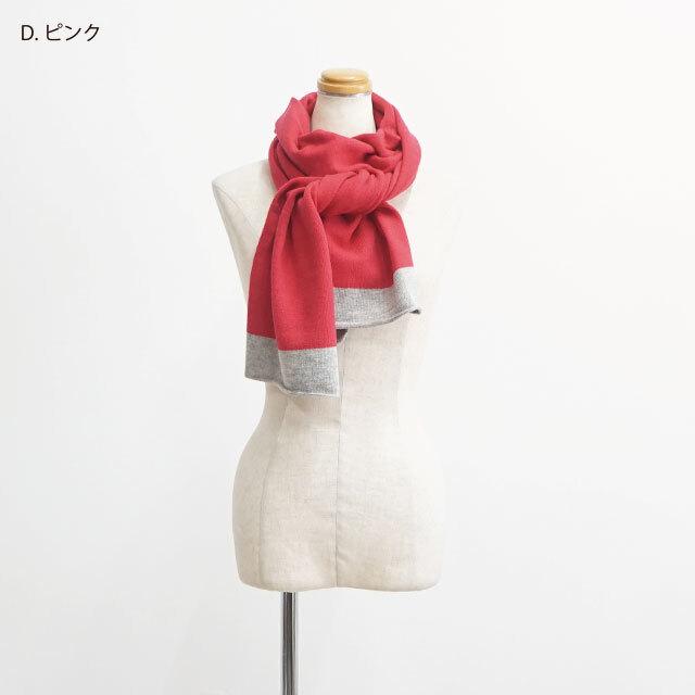 ichi イチ 配色ニットマフラー 【返品交換不可】 (品番190663)