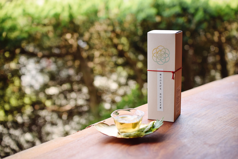 香りひろがる 月のよもぎ茶   (箱タイプ/約25杯分)