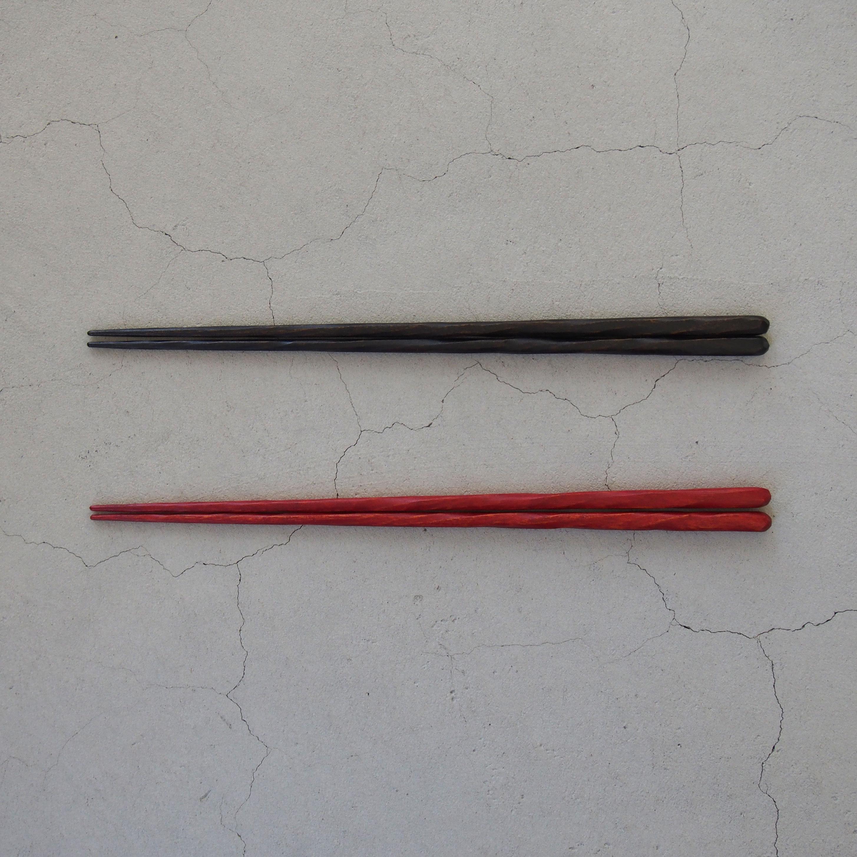浄法寺漆 佐々木暢子 削り箸 黒・赤拭き漆/夫婦セット
