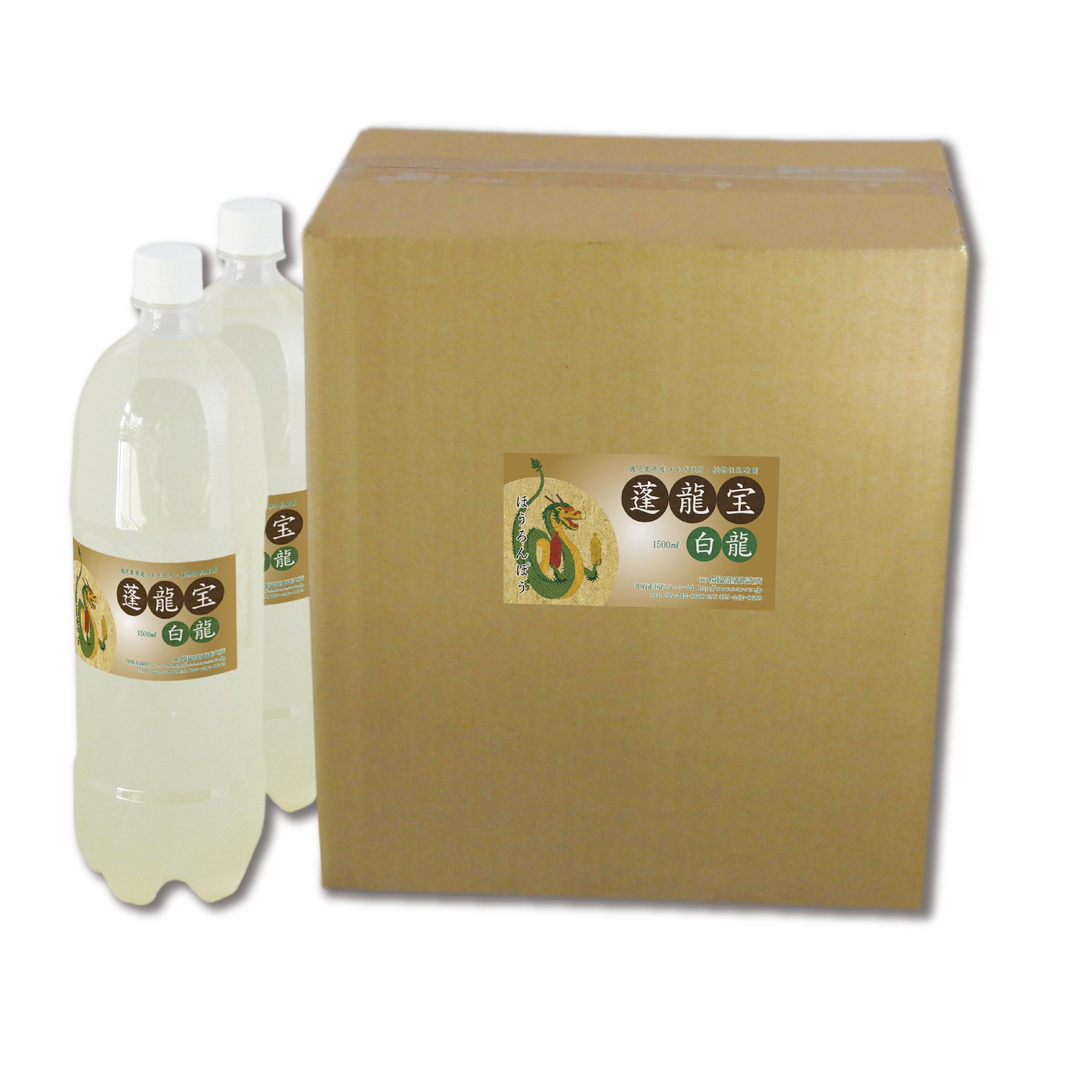ホウロンポウ 白  1.5L 6本箱