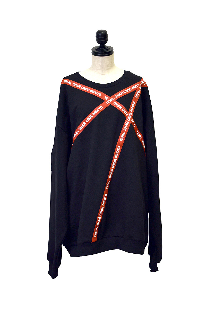 T3CM / sweat shirt with stripes, oversize / BLACK